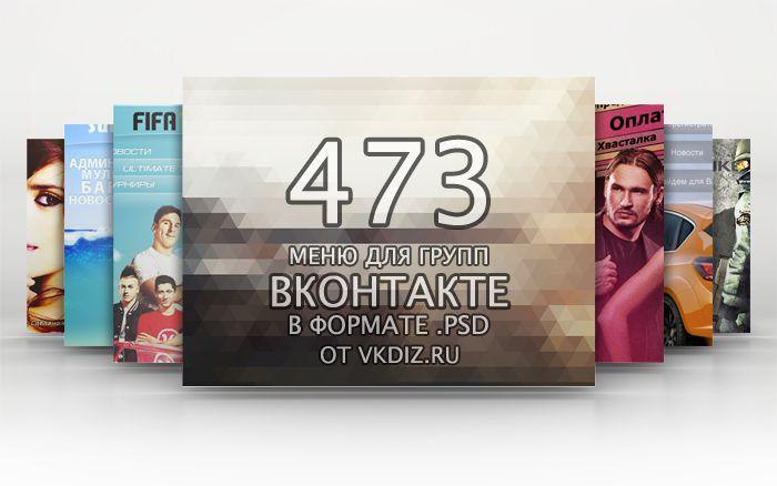 1425851036_oblozhka-jpg.1552