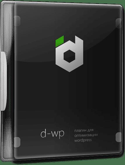 box3d-png.2505