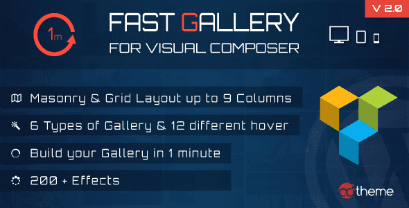 Fast Gallery for Visual Composer Wordpress Plugin.png
