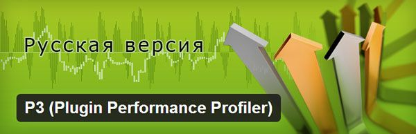 P3-(Plugin-Performance-Profiler).jpg