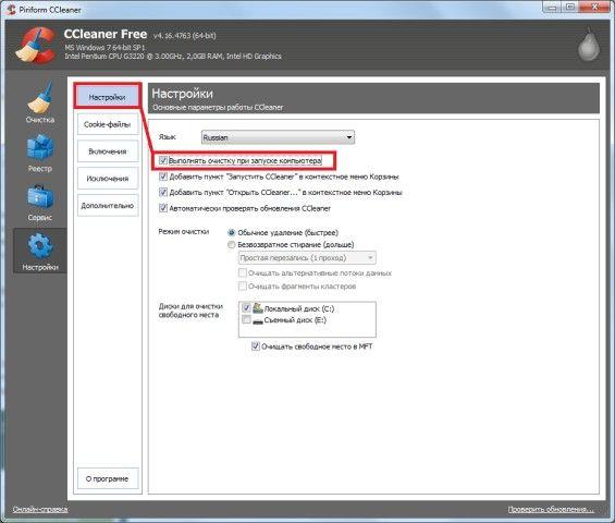 Ccleaner - программа для очистки компьютера Клуб WordPress 936 s11-jpg.682
