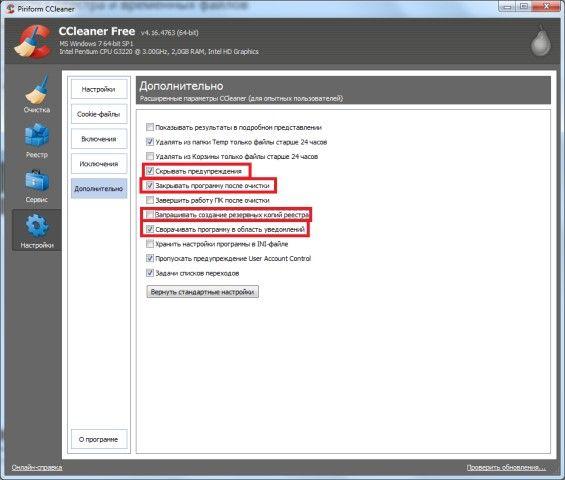 Ccleaner - программа для очистки компьютера Клуб WordPress 936 s12-jpg.681