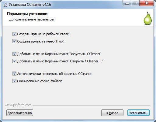 Ccleaner - программа для очистки компьютера Клуб WordPress 936 s2-jpg.690