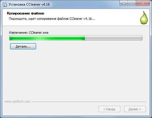 Ccleaner - программа для очистки компьютера Клуб WordPress 936 s3-jpg.691