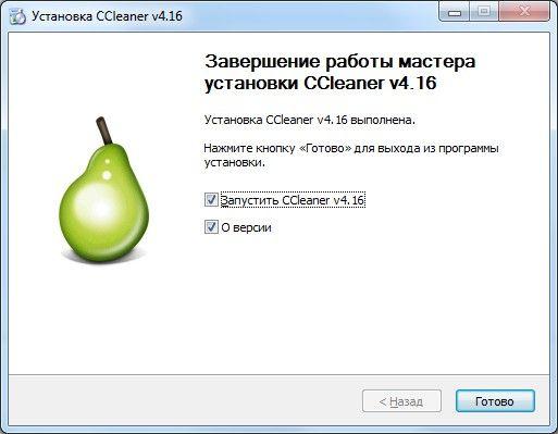 Ccleaner - программа для очистки компьютера Клуб WordPress 936 s4-jpg.689