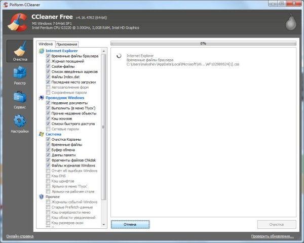 Ccleaner - программа для очистки компьютера Клуб WordPress 936 s5-jpg.688