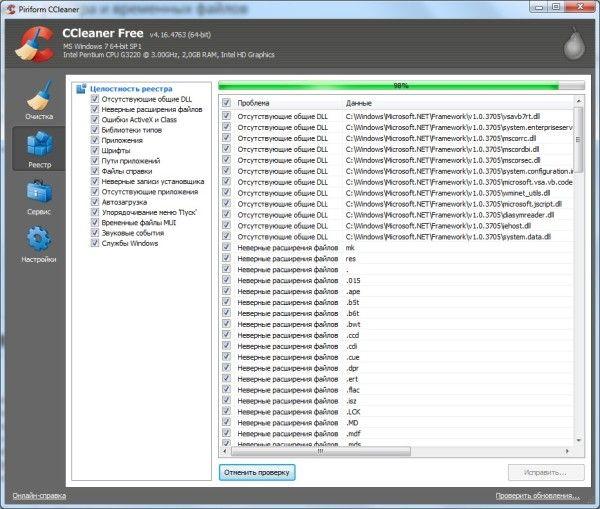 Ccleaner - программа для очистки компьютера Клуб WordPress 936 s8-jpg.685