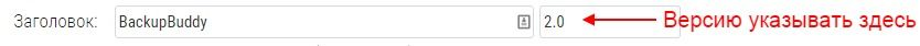 Как оформить ресурс Клуб WordPress 344 screenshot-clubwp-ru-jpeg.462