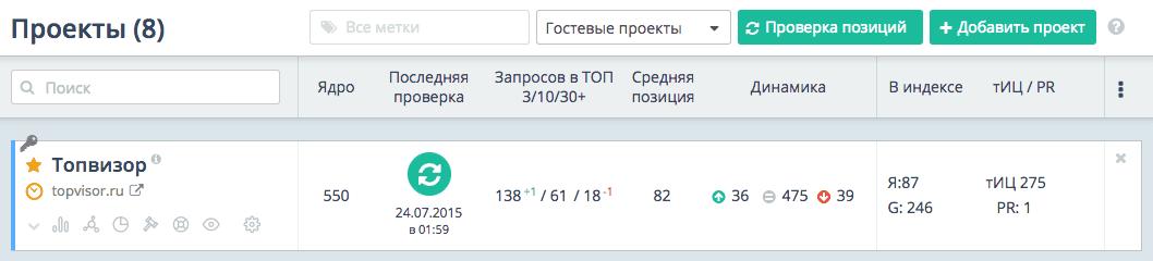 ?temp_hash=b195477ff22ab872842863816d82a1db