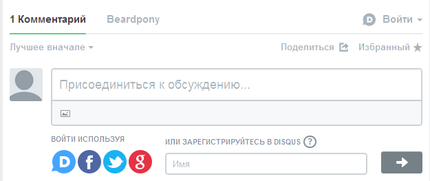 Как пожаловаться на группу ВКонтакте? - | abcofliferu