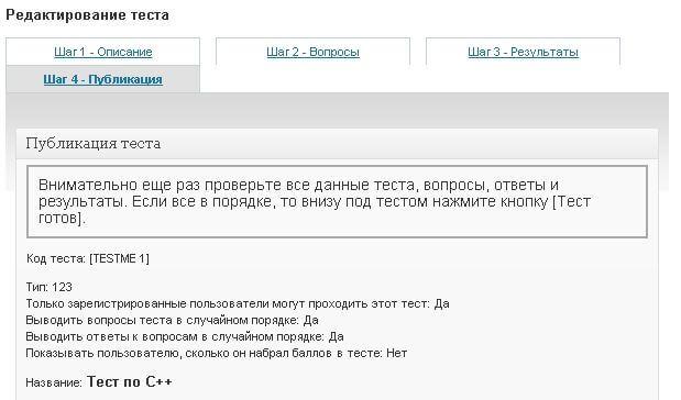 [ClubWP.ru]_10 (1)
