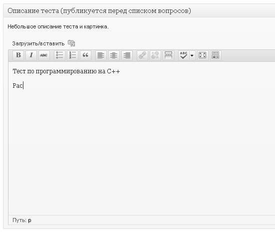 [ClubWP.ru]_5