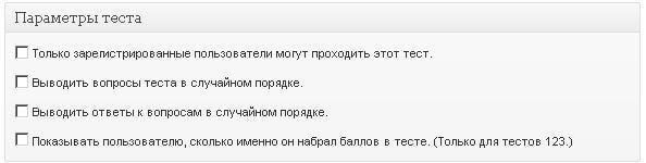 [ClubWP.ru]_7