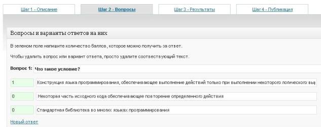 [ClubWP.ru]_8