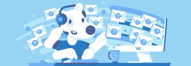 Кросспостинг новостей сайта в ВКонтакте