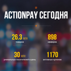 actionpay.png