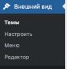 Screenshot at нояб. 26 18-00-42.png