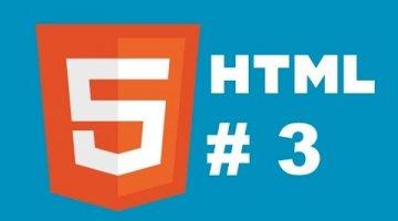 HTML 5 для начинающих - строчный и блочный элемент