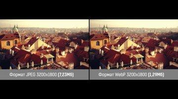 Что такое современный формат изображений WebP и как его использовать в WordPressОбзор WebP Express