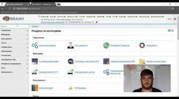 Как установить Wordpress на голый сервер за 5 минут, используя BrainyCP